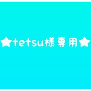 矢沢永吉ステッカー★tetsu様専用★(ミュージシャン)