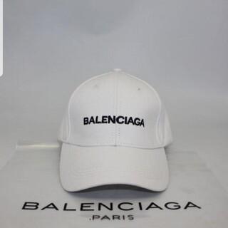 Balenciaga - 本日限定価格 新品未使用 タグ付き BALENCIAGAバレンシアガキャップ帽子