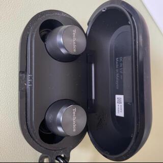 Panasonic - Panasonic Technics EAH-AZ70W