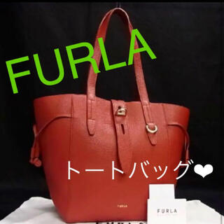 Furla - フルラ本革レザー トートバッグ FURLA肩がけ可能