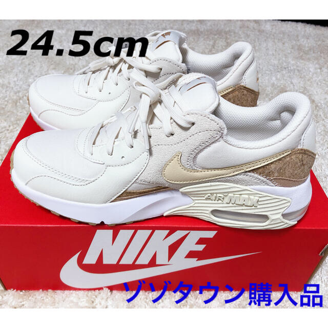 NIKE(ナイキ)のNIKE ナイキ AirMax エアマックス エクシー エア マックス コルク レディースの靴/シューズ(スニーカー)の商品写真