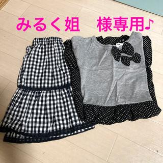 pom ponette - pom  ponet リボンのふんわり水玉ワンピース♪130