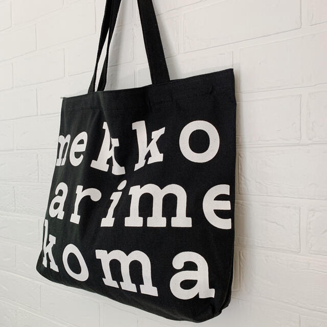 marimekko(マリメッコ)のマリメッコロゴ レディース トート バッグ エコ キャンバス 北欧 チャック 鞄 レディースのバッグ(トートバッグ)の商品写真