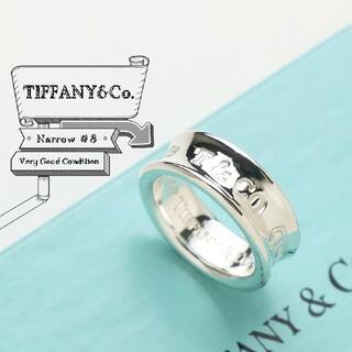 ティファニー(Tiffany & Co.)の新品仕上げ TIFFANY ティファニー ナロー リング 指輪 8号(リング(指輪))