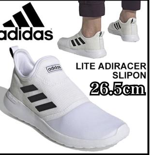 アディダス ライト レーサー スリッポン 26.5cm ホワイト 履きやすい