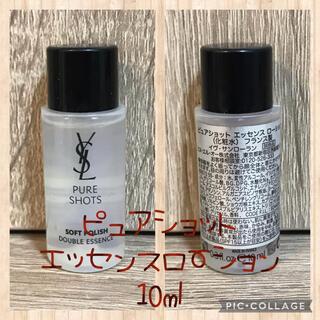 イヴサンローランボーテ(Yves Saint Laurent Beaute)の新品未使用❤️イヴ・サンローラン ピュアショット エッセンスローション 10ml(化粧水/ローション)