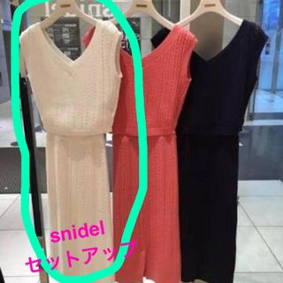 snidel - Snidel クロシェニットセットアップ