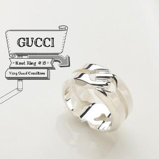 Gucci - 新品仕上げ GUCCI グッチ ノットリング ワイド リング 15号