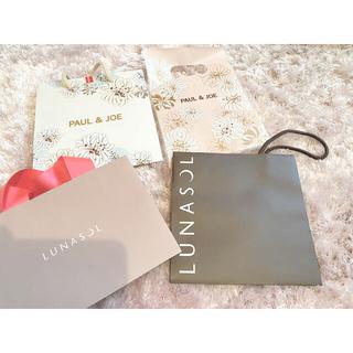 ルナソル(LUNASOL)のデパコス ショップ袋 ポルジョ ルナソル 紙袋 まとめ売り(ショップ袋)