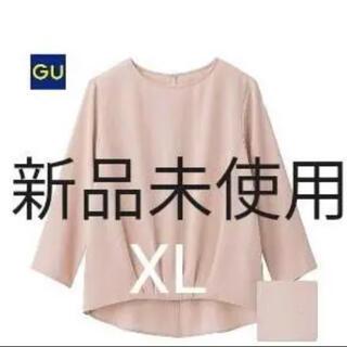 GU - GU ブラウス ピンク 新品未使用  シャツ プルオーバー シフォン