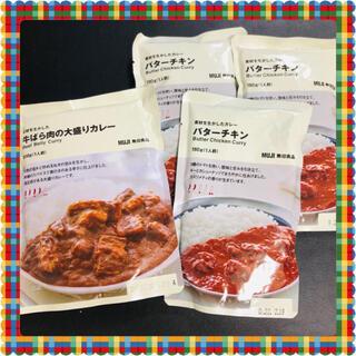 ムジルシリョウヒン(MUJI (無印良品))のMUJI 無印良品 レトルト 4袋(レトルト食品)