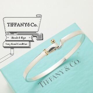 ティファニー(Tiffany & Co.)の新品仕上げ TIFFANY ティファニー フック&アイ バングル ブレスレット(ブレスレット/バングル)