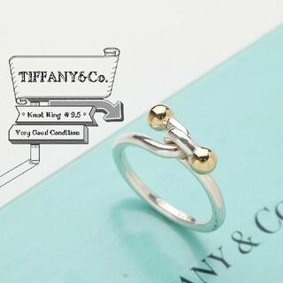 ティファニー(Tiffany & Co.)の新品仕上げ TIFFANY ティファニー ノット ワイヤー リング 9.5号(リング(指輪))