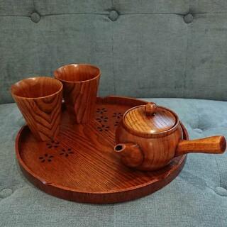木製漆塗急須/木製コップ2個/お盆セット