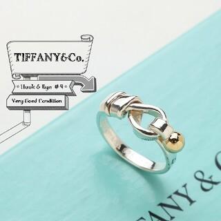 ティファニー(Tiffany & Co.)の新品仕上げ ティファニー フック&アイ フラットワイヤー リング 4号(リング(指輪))