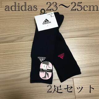 アディダス(adidas)のadidas 学生 紺ソックス 23〜25cm 2足セット 女の子(靴下/タイツ)