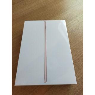 iPad - 新品未開封レシート有り iPad 第8世代 Wi-Fiモデル 32GB ゴールド
