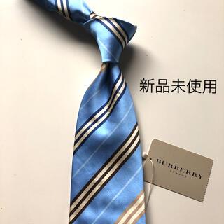 BURBERRY - 【新品未使用】バーバリーのネクタイ