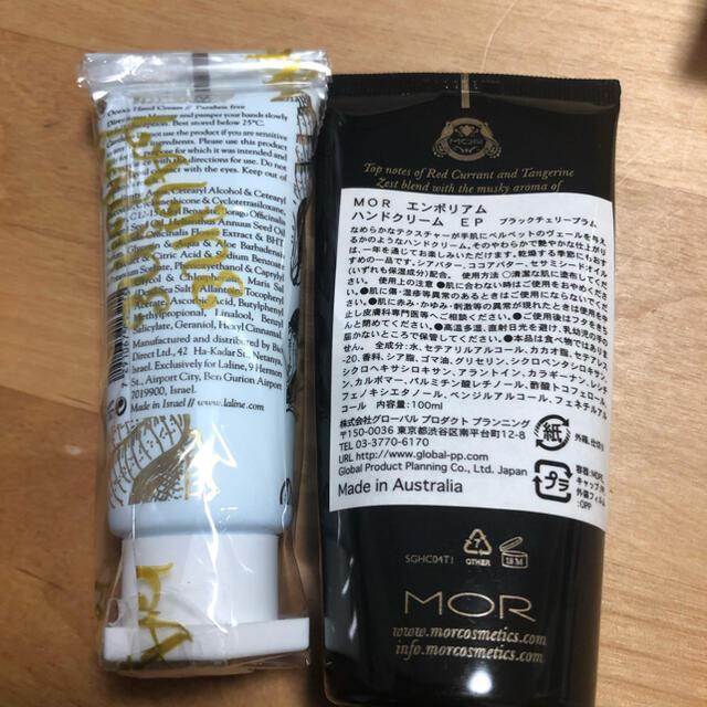 L'OCCITANE(ロクシタン)のレイ様専用 ロクシタン ハンドクリーム コスメ/美容のボディケア(ハンドクリーム)の商品写真