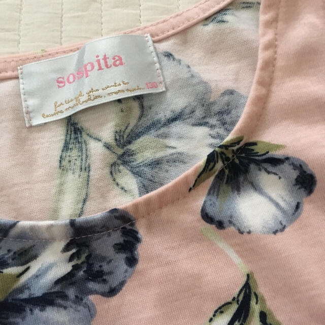 usa様 おまとめ中 キッズ/ベビー/マタニティのキッズ服女の子用(90cm~)(Tシャツ/カットソー)の商品写真