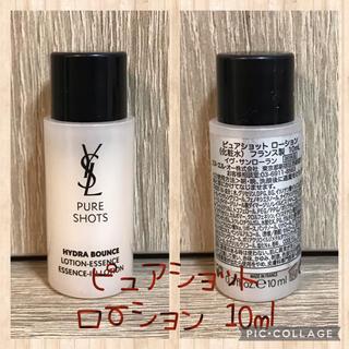 イヴサンローランボーテ(Yves Saint Laurent Beaute)の新品未使用❤️イヴ・サンローラン ピュアショット ローション 化粧水 10ml(化粧水/ローション)
