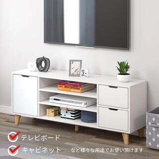 【送料無料】テレビボード(リビング収納)