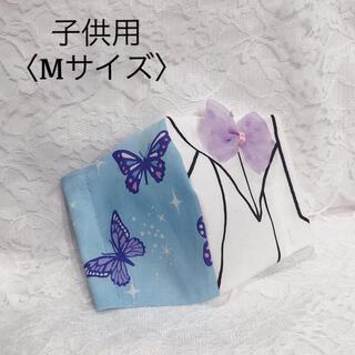 (D-2)インナーマスク  蝶 鬼滅の刃(外出用品)