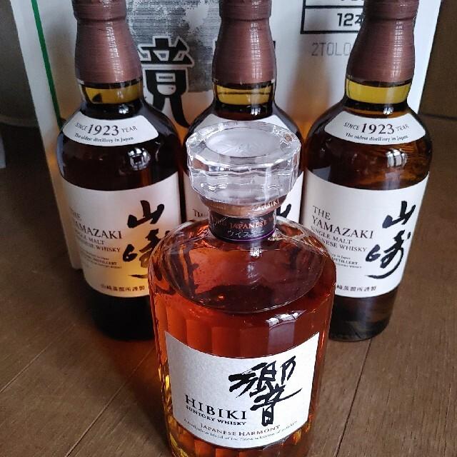 サントリー(サントリー)の山崎3本、響1本ウィスキー 食品/飲料/酒の酒(ウイスキー)の商品写真