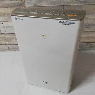 Panasonic - Panasonic ハイブリッド式 衣類乾燥機除湿機 F-YC120HPX
