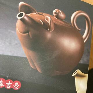 台湾 ブタさんの茶器