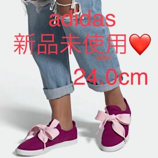 アディダス(adidas)の【新品未使用❤️】adidas★スニーカー24.0㎝(スニーカー)