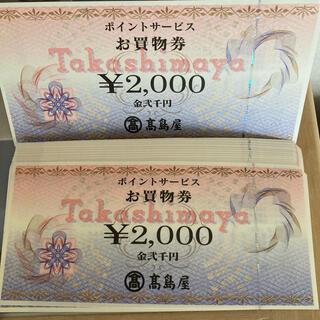 タカシマヤ(髙島屋)の 高島屋  ポイントサービス 10枚♡︎ʾʾ (ショッピング)