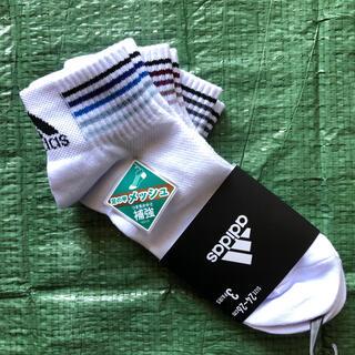 アディダス(adidas)のadidas アディダス ソックス 3足組 未使用 靴下(ソックス)