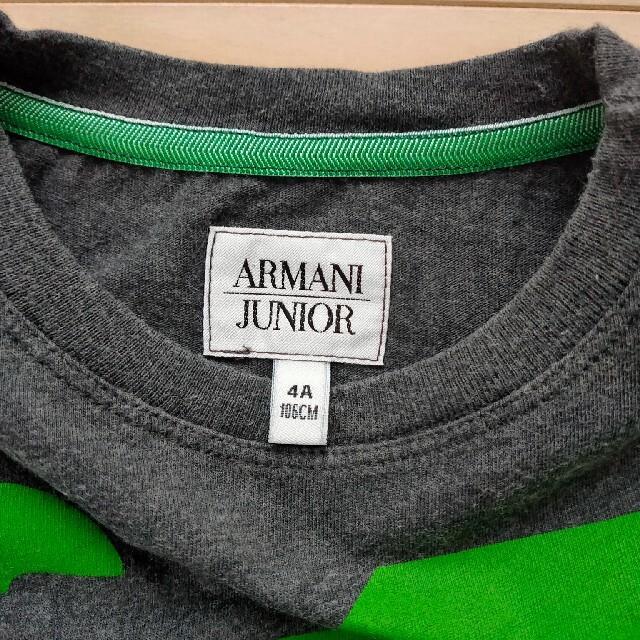 ARMANI JUNIOR(アルマーニ ジュニア)のARMANI JUNIOR Tシャツ 100cm キッズ/ベビー/マタニティのキッズ服男の子用(90cm~)(Tシャツ/カットソー)の商品写真