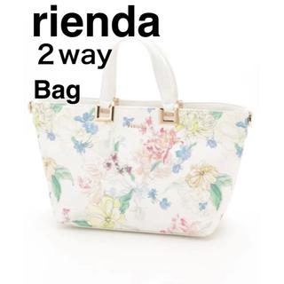 リエンダ(rienda)の値下 新品 rienda バック タグ付 2way ハンドバッグ & ショルダー(ハンドバッグ)
