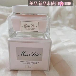 Christian Dior - 新品/ミス ディオールボディ  クリーム150ml