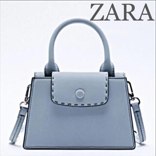本日削除☆【新品未使用】ZARA トップステッチ ミニクロスボディバッグ (ショルダーバッグ)