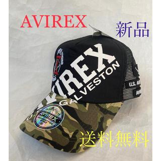 アヴィレックス(AVIREX)の⭐️入荷‼️大人気のAVIREX豪華メッシュキャップ‼️(キャップ)