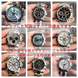 ROLEX -  【新作】☆即購入OK!! ☆ロレックス☆自動卷メンズ 腕時計2