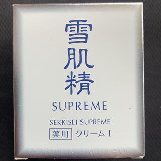 セッキセイ(雪肌精)の雪肌精 シュープレム クリーム 1 【新品未使用】40g(フェイスクリーム)