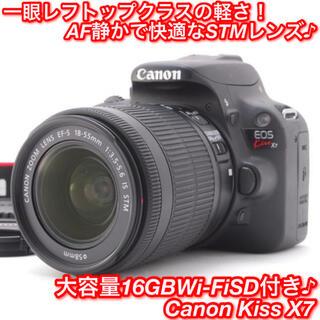 Canon - ★超軽いっ!STMレンズ付き!Wi-FiOK♪☆キャノン Kiss X7★