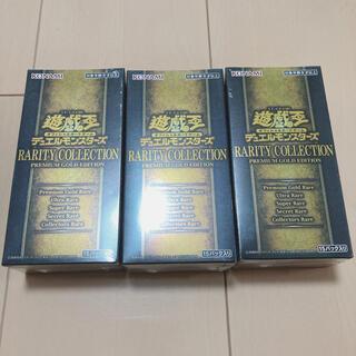 遊戯王 レアリティコレクションプレミアムゴールドエディション 未開封3箱セット
