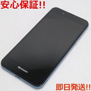 アクオス(AQUOS)の美品 SIMフリー AQUOS SH-M04 ブルー (スマートフォン本体)