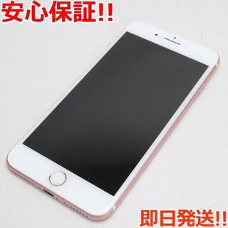 アイフォーン(iPhone)の新品同様 SIMフリー iPhone7 PLUS 128GB ローズゴールド (スマートフォン本体)
