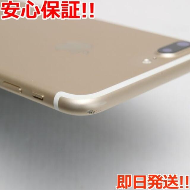 iPhone(アイフォーン)の美品 SIMフリー iPhone7 PLUS 32GB ゴールド  スマホ/家電/カメラのスマートフォン/携帯電話(スマートフォン本体)の商品写真