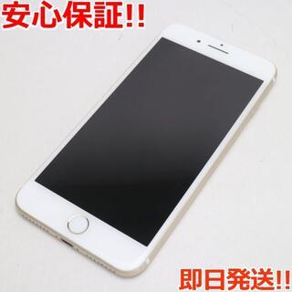 アイフォーン(iPhone)の美品 SIMフリー iPhone7 PLUS 32GB ゴールド (スマートフォン本体)