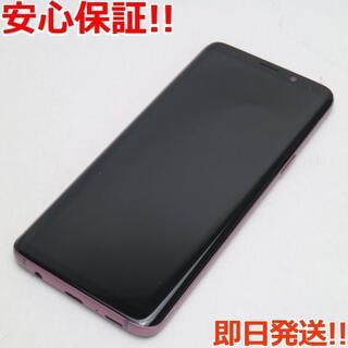 サムスン(SAMSUNG)の美品 SC-02K パープル 本体 白ロム (スマートフォン本体)
