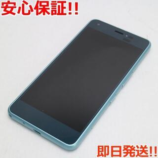 キョウセラ(京セラ)の美品 SIMロック解除済 704KC ブルー 本体 白ロム (スマートフォン本体)