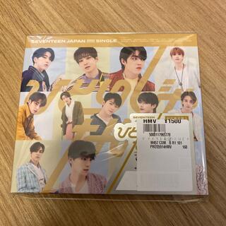 セブンティーン(SEVENTEEN)のひとりじゃない セブチ スングァン HMV(K-POP/アジア)