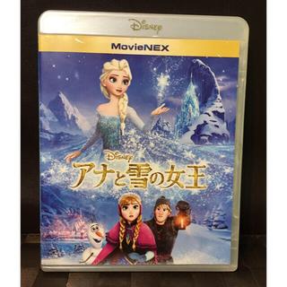 ディズニー(Disney)のアナと雪の女王  BluRay&DVD2枚組(アニメ)